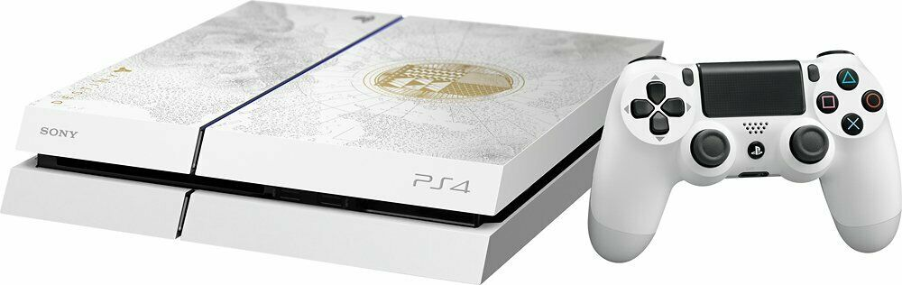 Cheapest Playstation 4 Limited Edition