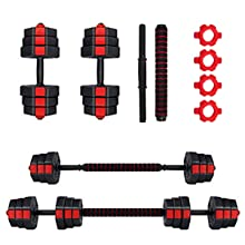 Full Weight Dumbbells With Connecting Rod