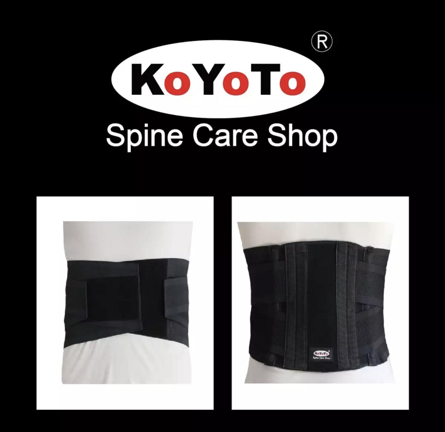 Back Lumbar Support Belt Brace