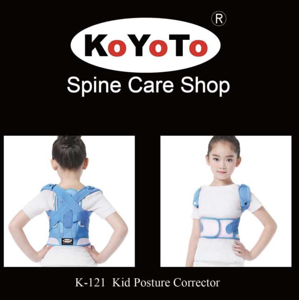 Spine Care Posture Corrector Brace