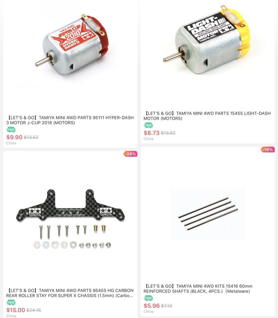 Tamiya Mini 4wd Light Dash Motor