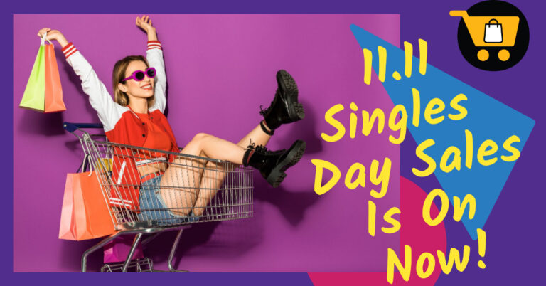 singles day sales 11.11