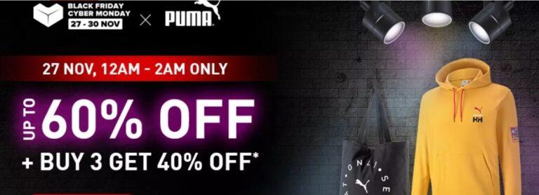 Puma Sales