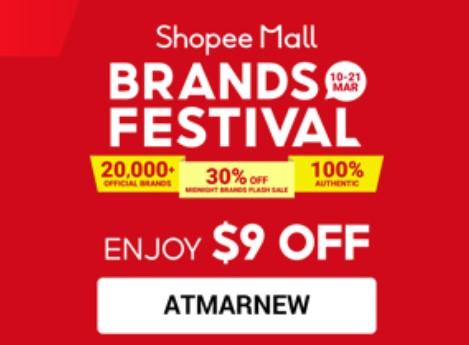 Shopee Mail